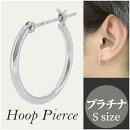 ピアスフープピアスリングピアスPT900プラチナメンズレディースユニセックス男性女性1P片耳用丸型シンプルプレゼントおしゃれかっこいいアクセサリージュエリー