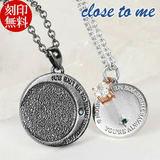 ★ ★ Blue Diamond Moon & Sun silver peanecklas / happiness /Diamond/SILVER Pair Necklace and silver necklace / mens ladies / pendant and matching together flawlessly