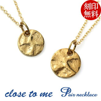 close to me K23RGP silver natural coin pair necklace pair accessories coin gold coin necklace silver 925 gold coating 23 gold-collar K23 antique matching couple brand present popularity Kim is stylish