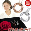 Pair necklace diamond close to me twist ring blue diamond silver 925 Rose preserved flower pair accessories silver 925 men's lady's pendant memorial day couple pair lye Cebu land present popularity