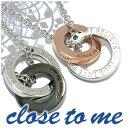 【close to me】ブルーダイヤモンド Wリング シルバー ペアネックレス ペアアクセサリー Diamond 銀 メンズ レディース ペンダント お揃い ...