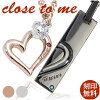 ★ ★ Blue diamond heart & plate silver peanecklas / happiness / diamond necklace and pair necklace / mens ladies / pendant / SN13 - 125 - 126.