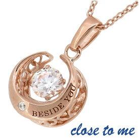 close to me ダンシングストーン クレセントムーン シルバー ピンクゴールド ネックレス シルバーアクセサリー レディース シルバー925 ジルコニア ダイヤモンド ブランド プレゼント 人気 おしゃれ