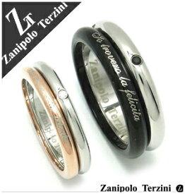 数量限定 Zanipolo Terzini メッセージ入りツートーンスリット サージカルステンレス ペアリング 5〜23号Io trovero La felicita 指輪 ペア 金属アレルギー ペアアクセサリー ザニポロ プレゼント 人気 おしゃれ