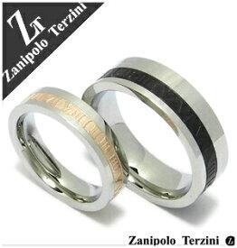 数量限定Zanipolo Terzini ナンバーライン サージカルステンレス ペアリング 7〜23号Dream Together 〜一緒に夢を〜 金属アレルギー ペアアクセサリー お揃い指輪 ザニポロ プレゼント 人気 おしゃれ