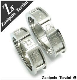 数量限定 Zanipolo Terzini メッセージ入りギミック サージカルステンレス ペアリング 7〜23号Believe in our fate 指輪 ペア 金属アレルギー ペアアクセサリー ザニポロ お揃いペアリング カップル 人気ペアリング プレゼント おしゃれ