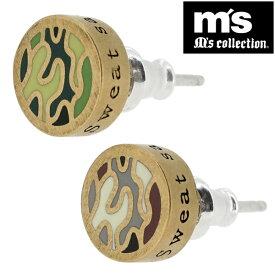 M's collection 迷彩柄 シルバーピアス 1P メンズ レディース カモフラ柄 銀の蔵 シルバー シルバー925 メンズピアス 男性用ピアス プレゼント 人気 おしゃれ かっこいい