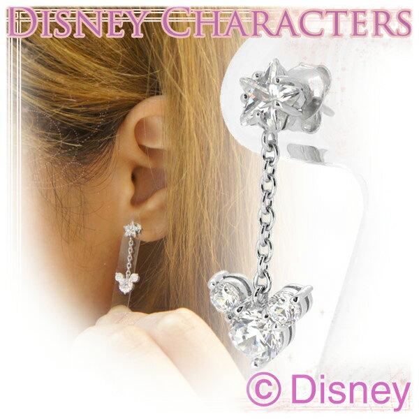 Disney ディズニー ミッキー ジルコニア スター シルバー ピアス 2P 両耳用 公式 オフィシャル ジュエリー レディース 女性用 【Disneyzone】 ディズニーグッズ プレゼントディズニー DISNEY ブランド 人気 彼女