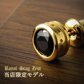 K23 ロイヤルゴールドプレーティング 限定 ブラック ラウンド 一粒 スタッドピアス 1P 片耳用 ゴールドカラー シルバー925 23金 ジルコニア 金 まる 丸型 メンズピアス 男性 彼氏 プレゼント 人気 シック 大人 シンプル おしゃれ かっこいい ブランド