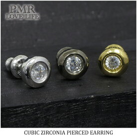 PMR ジルコニア カラーコーティング シルバー ピアス 1P 片耳用 シンプル ロジウム ルテニウム ブラック イエローゴールド コーティング ユニセックス 個性的 かわいい メンズ レディース シルバー925 メンズピアス レディースピアス プレゼント 人気 おしゃれ