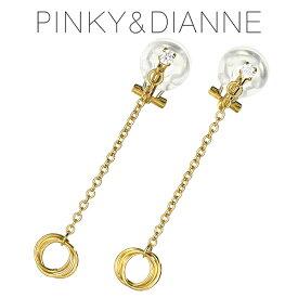 ピンキー&ダイアン ロングゴールドカラーリング ジルコニア シルバーイヤリング ピンキーアンドダイアン PINKY&DIANNE イヤープット EarPut レディース 女性 プレゼント 誕生日 記念日 ジュエリー ブランド 人気 彼女 かわいい おしゃれ