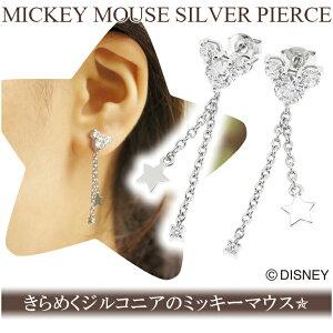 Disney ディズニー ジルコニア ミッキー シルバ...