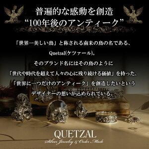 Quetzal/ケツァール/ケツアール