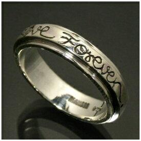 LOVE FOREVER シルバーリング 7〜21号 指輪 リング Ring メンズ レディース 銀の蔵 シルバー925 メンズリング 男性用指輪 プレゼント 人気 おしゃれ