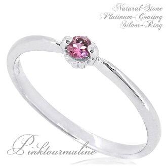 涂层的粉红色电气石铂银戒指 (7-13) 银铂涂层的女士戒指女士饰品女士戒指诞生石呈现粉红色电气石