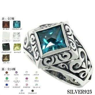 供供涡卷线式图案广场双床房斯通银子环10-25号SILVER 925银的仓库人环Mens Ring男性使用的戒指(yubiwa)唐草人环男性使用的戒指