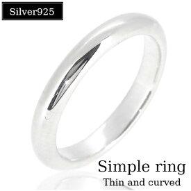 シルバー リング シンプル 甲丸 細身 5〜21号 メッセージ刻印 名入れ可 シルバーリング メンズ レディース メンズリング レディースリング 925 シルバー925 シンプルリング リング細 銀指輪 指輪刻印 ネームオーダー プレゼント 人気 かわいい おしゃれ