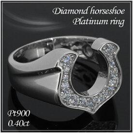 ダイヤモンド ホースシュー Pt900 プラチナリング 13〜23号 プラチナ 指輪 男性用 ダイヤモンドリング ダイヤモンド指輪 ダイヤ 馬蹄 メンズ リング メンズリング Platinum プレゼント 人気 おしゃれ