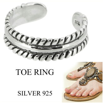 Arrest pattern silver toe rings one size fits most mens ladies toe rings for women men's feet ornament Ladies Mens Toerinig touring tolling during pinky ring Silver 925 two tone Hawaiian jewelry knot.
