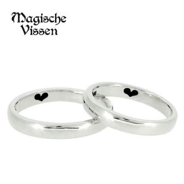 隠されたハート シルバーペアリング Magische Vissen 7〜19号 M's collection シルバー リング メンズ シルバー925 指輪 ペアリング お揃い プレゼント 人気 おしゃれ