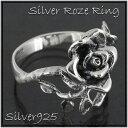 ローズ シルバーリング 9〜24号 薔薇 シルバー リング シルバー925 指輪 ばら バラ Rose Silver925 レディースリング …