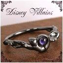 ディズニー ヴィランズ アースラ シルバーリング 7〜13号 リング 指輪 レディース Disney Villains アメジスト ホワイ…