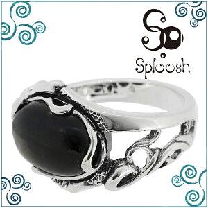 Sploosh R-49 リング 15〜20号 ハイパースシーン 天然石 メンズ アクセサリー 男性用 指輪 メンズリング 男性用指輪 スプルーシュ ブランド プレゼント 人気 彼氏 おしゃれ