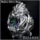 BIZARREマリスバビロンシルバーリング2ndビザールメンズレディース指輪メンズリングブランド原宿系きれいめビジュアル系ハードミスティックトパーズトパーズ天然石ライオンリングシルバープレゼント人気おしゃれ