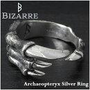 BIZARREアーケオプテリクスシルバーリングフリーサイズ12〜18号ビザールメンズレディース指輪メンズリングブランド原宿系きれいめビジュアル系ハード始祖鳥化石鉤爪クロープレゼント人気おしゃれ