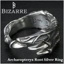 BIZARREArchaeopteryxルートシルバーリングフリーサイズ14〜20号ビザールメンズレディース指輪メンズリングブランド原宿系ビジュアル系ハードアーケオプテリクス始祖鳥化石鉤爪クロープレゼント人気おしゃれ