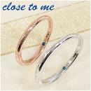 closetomeブルーダイヤモンドハートシルバーペアリング7〜21号ペアリングペア指輪指輪ペアアクセサリーシルバー925青ダイヤモンドペアリング指輪ブルーダイヤブランドカップルおそろい人気プレゼント