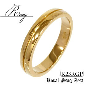 K23 ロイヤルゴールドプレーティング シンプル ライン シルバーリング(9号〜21号) Royal Stag ZEST メンズ リング 23金 シルバー925 メンズリング 男性用リング レディース ユニセックス ブランド プレゼント 人気 おしゃれ