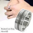 編み込み ライン シルバーリング 10.5〜31号 指輪 ねじり ロープ メンズ シルバー リング 大きいサイズ サムリング 幅…