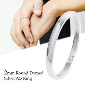 プレーン シルバー リング 幅2mm 甲丸 細身 6〜26号 指輪 メンズ レディース ユニセックス シルバーアクセサリー シルバーリング メンズリング レディースリング 925 シルバー925 シンプル カジュアル 銀指輪 大きいサイズ プレゼント 人気 おしゃれ