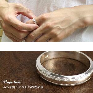 刻印可能ロープライン甲丸シルバーリング4mm7〜21号シンプルミルグレインミル打ちメッセージ名入れ刻印指輪刻印ネームオーダー指輪シルバー925メンズレディース男性女性彼氏彼女プレゼント人気おしゃれ