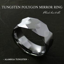 ポリゴン ミラーカット タングステンリング 17〜23号 指輪 リング 幅広 フラットバンド 多面カット 鏡面 反射 メンズ 男性 シルバー タングステン かっこいい 彼氏 プレゼント 人気 ブランド おしゃれ 銀の蔵