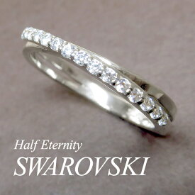 スワロフスキージルコニア ハーフエタニティークロス シルバーリング 7〜13号 925 銀の蔵 レディース リング 女性用 指輪 レディースリング レディース指輪 プレゼント 人気 かわいい おしゃれ
