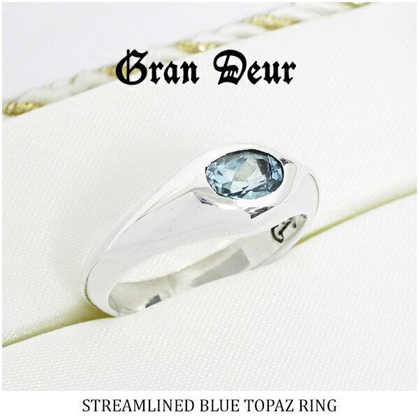 GRAN DEUR ストリーム ライン ブルートパーズ シルバーリング 17〜21号 指輪 リング 流線型 シンプル ライト モード 流 天然石 誕生石 11月 青 メンズリング ブランド プレゼント 彼氏 人気 おしゃれ