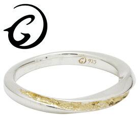 GIGOR ジゴロウ シルバー ベラニティーリング 1号〜25号 シルバー925 ゴールドメッキ 18金 イエローゴールド メンズ レディース ブランド シルバーリング 脈 シンプル 指輪 G-DIAN series ジーディアンシリーズ メンズリング 男性用指輪 プレゼント 人気 彼氏 おしゃれ