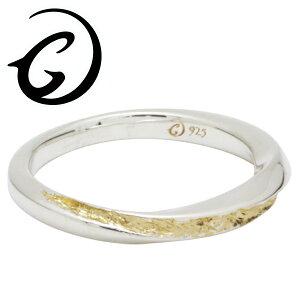 GIGOR ジゴロウ シルバー ベラニティーリング 1号〜25号 シルバー925 ゴールドメッキ 18金 イエローゴールド メンズ レディース ブランド シルバーリング 脈 シンプル 指輪 G-DIAN series ジーディア