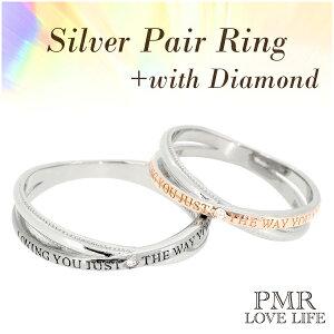 PMR ペア ダイヤモンド カラーコーティング シルバー クロス リング 7〜19号 ダイヤ ペアリング リング 指輪 ペアアクセサリー パラジウム ルテニウム ピンクゴールド 愛 シルバー925 SILVER925 お