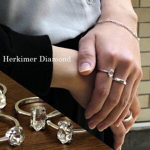 天然 ハーキマーダイヤモンド 1.0ct 前後 シルバー ソリティアリング 8〜15号 天然石 天然水晶 水晶 原石 誕生石 4月 パワーストーン レディース 女性 リング 指輪 一粒 クリスタル ダイヤモン