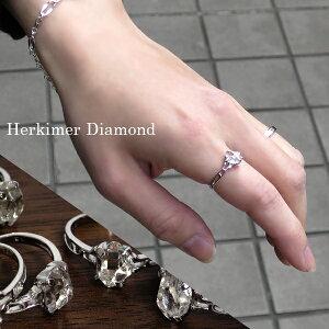 天然ハーキマーダイヤモンドシルバーソリティアリング11〜14号天然石天然水晶水晶原石誕生石4月パワーストーンレディース女性リング指輪一粒クリスタルダイヤモンドクォーツラフロックプレゼント人気おすすめ