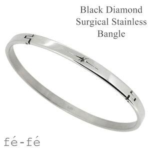 fe-feフェフェブラックダイヤモンドサージカルステンレスバングルメンズバングル金属アレルギーアレルギーフリーブラックダイヤ黒ブレスレットメンズブレスシンプルブランド彼氏人気プレゼントおしゃれ