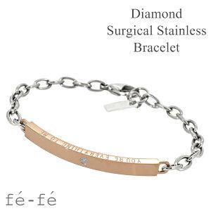 fe-fe フェフェ ダイヤモンド サージカルステンレス ブレスレット レディースブレスレット 金属アレルギー アレルギーフリー プレート バー ダイヤ レディース ブレス レディースブレス シン