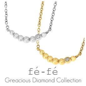fe-fe 選べる2色 グレーシャスダイヤモンド ステンレス イエローゴールド シルバー ライン ネックレス サージカルステンレス 金属アレルギー アレルギーフリー ダイヤモンド 金 女性用 ブランド プレゼント 人気 おしゃれ
