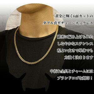 ★送料無料★【RoenBLACK】6面カットダブル喜平チェーンステンレスネックレス