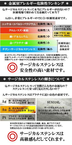 サージカルステンレスチェーン(丸あずきチェーン)幅1.9mm40cm/45cm/50cm/55cm/60cm