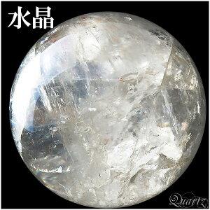 天然水晶 丸玉 約90mm 天然石 パワーストーン 水晶 置き玉 水晶玉 穴なし 原石 置物 プレゼント 人気 レインボー水晶 レインボークォーツ レインボークオーツ
