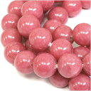 Beads-rod100_02